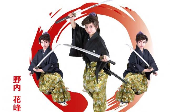 Japoniako samuraiei eta Chambara arte eszenikoari buruzko mintegia egingo dute Durangon