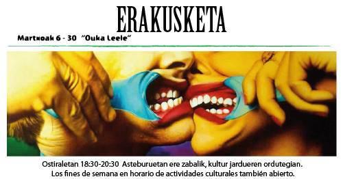 'OUKA LEELE'