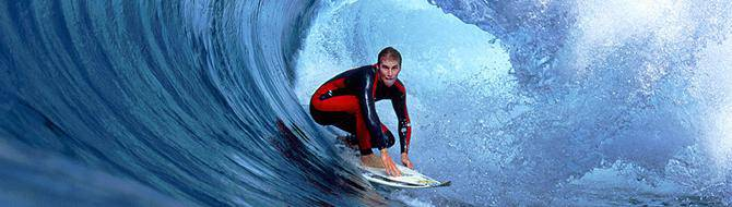 Surfaren bidez, kultura trukaketa