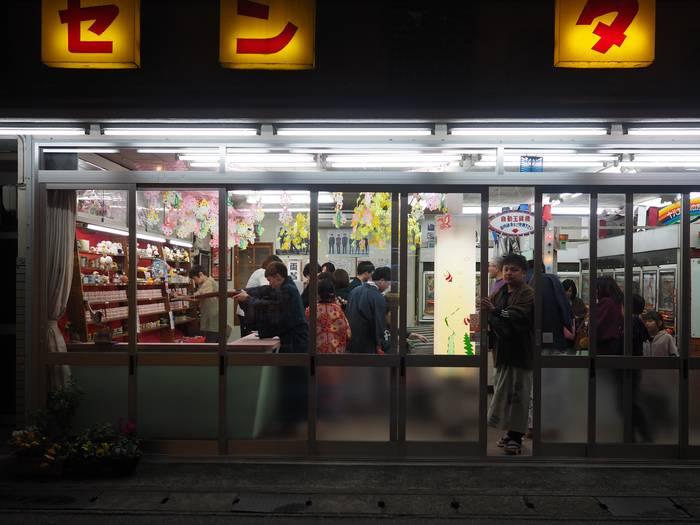 Tiropitxoi retroak - Japonia